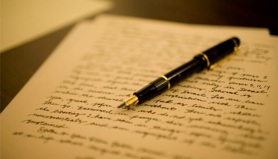 #LaBoticaMadridista | Carta a Julen Lopetegui