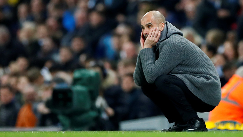Pep Guardiola Manchester City Champions League fracaso Tottenham
