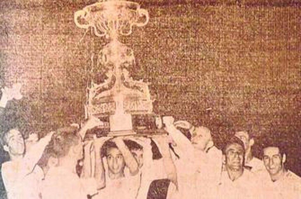 VI Trofeo Carranza Real Madrid Cádiz